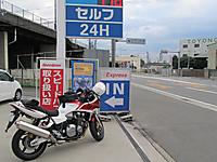 Img_0292_r_2