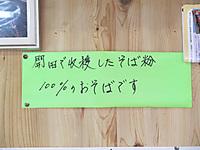Img_0586_r