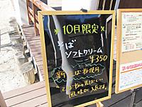 Img_0610_r