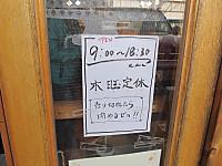 Img_1256