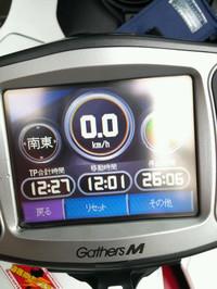 Rakugaki_20120925_0002